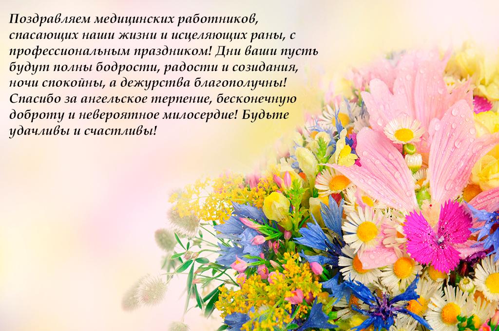 polevie_cvety_1